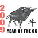 2009 Year of The Ox T Shirt and Gift