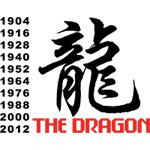 Years of The Dragon T-Shirt