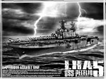 Amphibious assault ship Peleliu