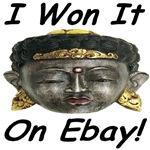 I Won It On Ebay Black Goddess Mask