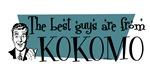 Best guys are from Kokomo