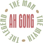Ah Gong Chinese Grandpa Myth Legend T-shirts Gifts