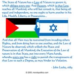 John Locke on Israel and Palestine