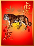 YEAR OF THE TIGER-