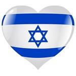 Israel in my Heart