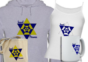Israel Forever Star of David