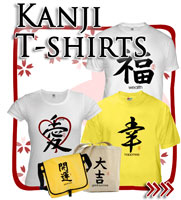 Japanese Kanji T-shirts, Japanese T-shirts