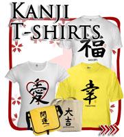 Japanese Kanji T-shirts, Japanese T-shirts