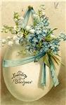 Vintage Easter Russuan Postcard