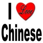 I Love Chinese