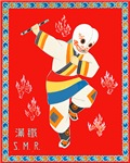 Asia Travel Poster 1
