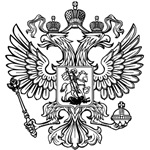russian imperial eagle