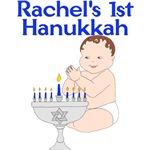 Personalized Hanukkah Menorah Baby