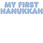 Hanukkah Star of David Text for Babies