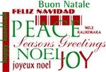 Season's Greetings t-shirts & gifts