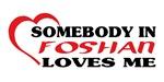 Somebody in Foshan loves me