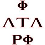 Greek - I ATA PI (I Ate A Pie)
