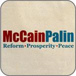 McCain Palin: Reform, Prosperity, Peace