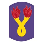 196th Infantry Brigade