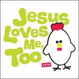 Jesus Loves Me Too (light)