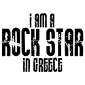 Rock Star In Greece T-shirts