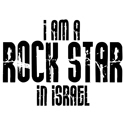 Rock Star In Israel Gifts