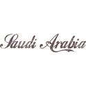 Vintage Saudi Arabia Merchandise