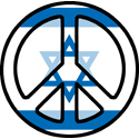 Peace In Israel T-shirts