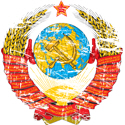 Vintage USSR Coat Of Arms