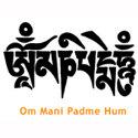 Om Mani Padme Hum T-shirt & Gift