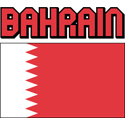 Bahrain Flag