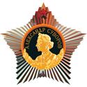 Suvorov's Order