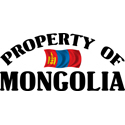Property Of Mongolia
