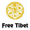 Free Tibet T-shirt & Gift