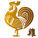 Year Of The Rooster T-shirts & Gifts