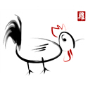 Year Of The Rooster Tees & Gifts