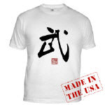 Kanji Martial Arts T-shirts & Gifts