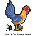 Rooster Gifts
