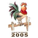 Rooster T-shirts & Gifts