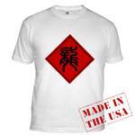 Kanji Dragon