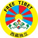 Round Free Tibet In Chinese