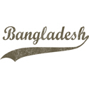 Vintage Bangladesh