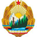 Romania Coat Of Arms 1965