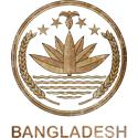 Vintage Bangladesh T-shirt