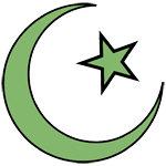 Islamic T-shirts, Islamic T-shirt