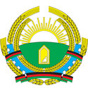 Afghanistan Coat Of Arms