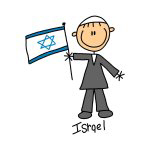 Israel Ethnic Stick Figure T-shirts and Gifts