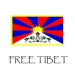 Free Tibet Apparel