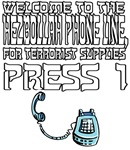 Zohan Hezbollah Hotline