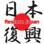 Restore Japan 2011